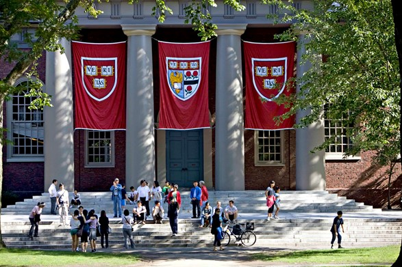 دانشگاه هاروارد یکی از بهترین دانشگاه های جهان است.