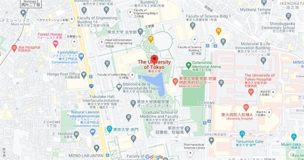 دانشگاه توکیو کجاست