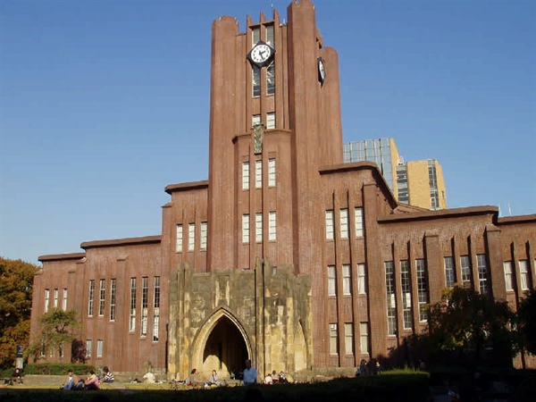 دانشگاه توکیو ژاپن