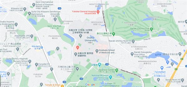 دانشگاه اوساکا کجا است؟