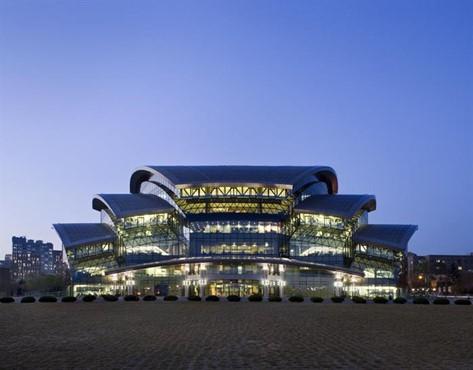 دانشگاه سونگ کیون کوان