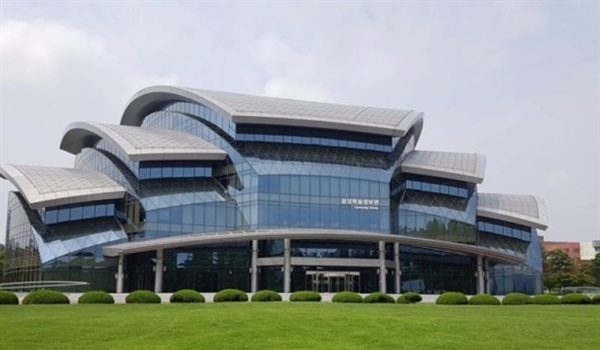 سایت دانشگاه سونگ کیون کوان