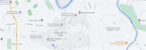 دانشگاه دورهام کجاست؟