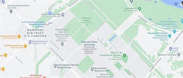 دانشگاه لومونوسف