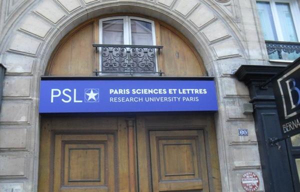 دانشگاه پی اس ال در شهر پاریس