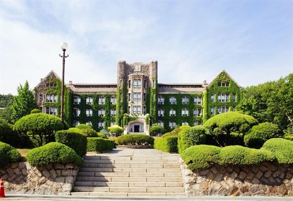 دانشگاه یانسه
