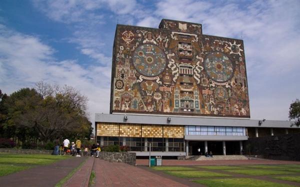 دانشگاه مستقل ملی مکزیک در شهر مکزیکو سیتی