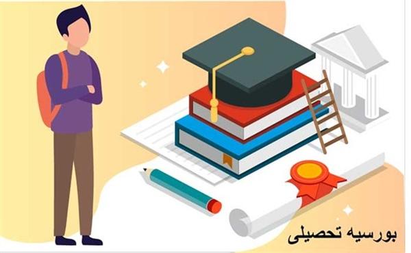 دریافت ویزا تحصیلی دانشگاه